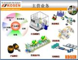 铸造锻造行业应用- KOSEN