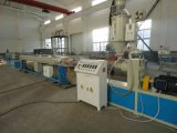 PERT地暖管生产线塑料管材设备青岛佳森厂家直销价格低