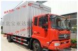东风天锦国五6米8双飞翼车运输车