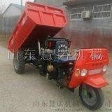 厂家热销农用柴油三轮车
