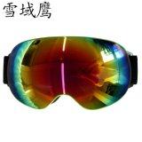 新款双层防雾滑雪镜可订做logo可卡近视镜