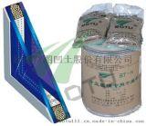 厂家直供 中空玻璃干燥剂  国标B类制定单位 欧盟认证 ISO认证