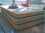 造船及海上平台用钢板