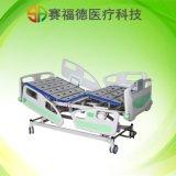 厂家直销豪华电动五功能护理床/家用多功能护理用床