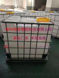 1000L滚塑集装桶叉车周转桶 厂家直销
