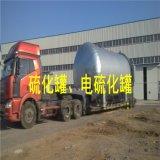 大型DC-1580mm橡胶硫化罐设备特价直销中