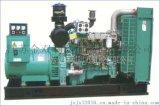 成都市1200KW广西玉柴发电机组厂家低价直销