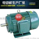 电动机生产厂家 小型10/20/30/40/50/60/70/80/90/200kw大功率产品价格