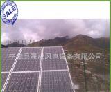供应晟成风电 单晶太阳能电池板 太阳能电池片 太阳能电 电池片