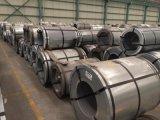 宝钢取向电工钢 B23P100 正品及大尾卷