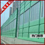 铝板吸音声屏障 金属直立型  适用于高速公路、桥梁、冷却塔
