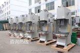 液压机,四柱液压机,小型液压机,单柱液压机