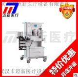 迈新供应/Aeon7200麻醉机/多功能麻醉呼吸机/谊安麻醉机正品