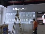 新创客漫反射满LED灯条