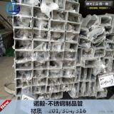 10镍18铬不锈钢管 316不锈钢管厂家