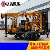 直销XYD-200履带式岩心钻机 液压高支腿勘探钻机 地质钻机
