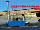 """活性炭吸附装置""""河北唐山工业活性炭空气净化设备细节图"""""""