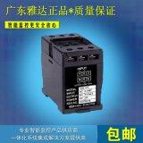 雅达YDE-U单交流电压变送器/雅达YDE-I单交流电流变送器