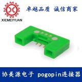 3pin儿童玩具连接器,积木磁性pogopin连接器