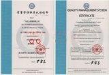 办理质量管理体系认证
