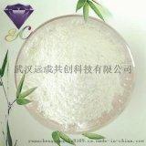 氨基磺酸清洗鍋爐化工管道加工企業上作酸性清洗劑