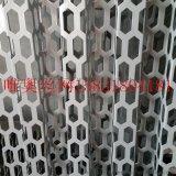 最好的幕墙孔板产品,厂家直销装饰孔板,唯奥专业孔板网厂