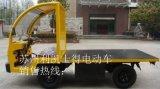 无锡工厂搬运车,苏州电动平板车,仓库运输物料车