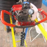 廠家直銷 手扶拖拉機旋耕機 手提式汽油挖坑機