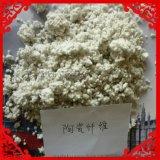 供应陶瓷纤维 保温绝热纤维 硅酸铝纤维 高品质硅酸铝陶瓷纤维