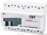 DTS866型三相四線導軌式多功能電子錶,液晶顯示