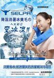 榆林运动冰凉巾 冰巾厂家