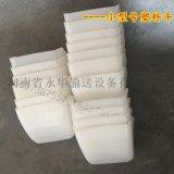 现货批发塑料斗 塑料畚斗塑料材质的上料斗 白色挂斗2314的料斗