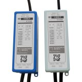 中泽ZDD系列GPRS单灯控制器