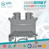尤提乐 厂家直销 接线端子 工业配电端子连接器JUT1-2.5