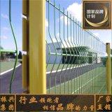 廠家直銷雙邊絲護欄網 圈地鐵絲護欄網 養殖圍欄網 高速公路防護網
