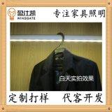 YL316人体感应衣柜灯可挂衣服的衣杆灯