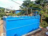 新疆30t/d一体化污水处理设备