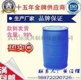 丙位丁内酯 γ-丁内酯 96-48-0 1, 4-丁内酯
