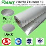 厂家直销Giant三合一白膜夹筋铝箔纸