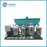 油水分離裝置-適用成品油油庫,加油站油庫等-中謙品牌
