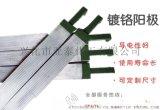 亚泰化工铅锡合金阳极和铅锑合金阳极镀铬阳极
