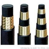 高压胶管 钢丝编织液压胶管 钢丝绕高压胶管 高压液压胶管