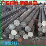 不锈铁圆棒厂家直销 锻造黑棒 420大直径圆棒供零切