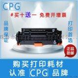 CPGͨ����� CE410��� HP410��� ��ɫ