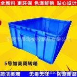 东莞晨海厂家直销塑料工具箱 五金配件周转箱 塑料周转箱 塑料胶框子批发