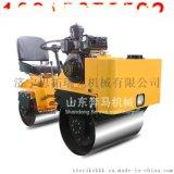 座驾式小型振动压路机双钢轮压路机价格