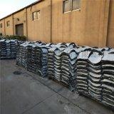 山东厂家专业生产再生胶 环保无味超精细再生胶片
