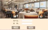 平板点菜软件触摸屏电子菜谱餐饮无线点餐系统餐饮管理无线菜谱