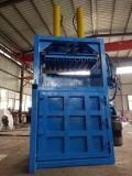 立式打包机 自产自销 质量优 废纸液压打包机