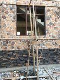 人造文化石厂家直销文化砖背景墙别墅外墙文化砖